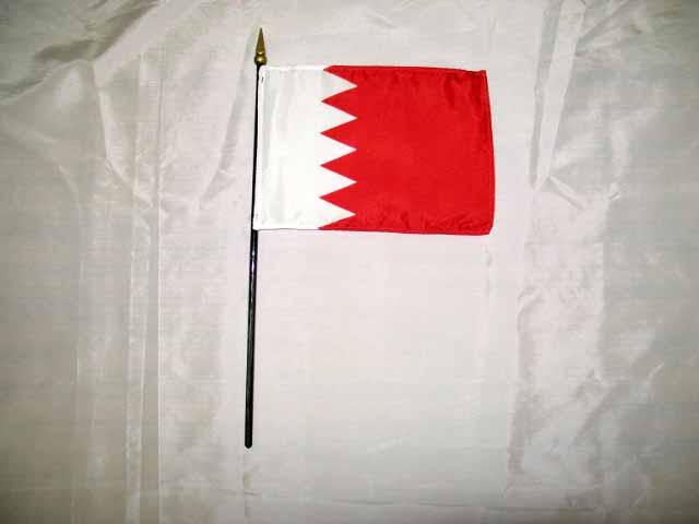 Bahrain Flag Protocol